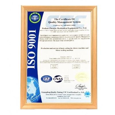 ISO9001质量认证体xi证书