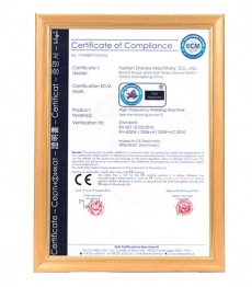 CE出口质量ren证证shu