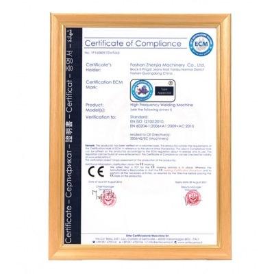 CEchu口质量认证证书