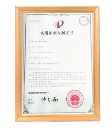 澳men第yi官wang专利证书