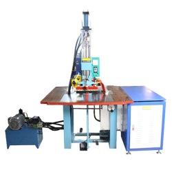 高周波油压shuangtou机