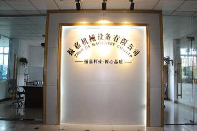 澳men第yi官wang高周bo厂家公司jian介