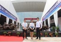 阳江国际zhan会